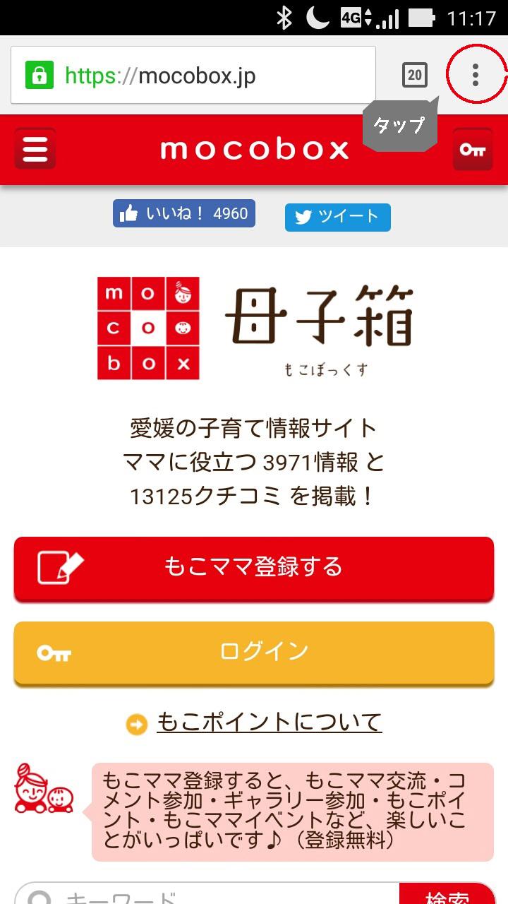 bookmark5